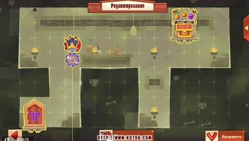 Подземелье King of Thieves базы #10 — расстановка #4228