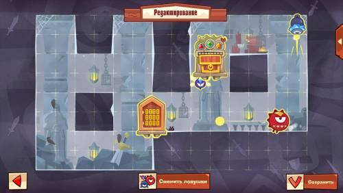 Подземелье King of Thieves базы #26 — расстановка #5485