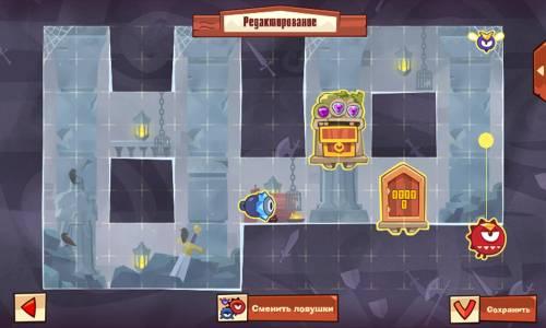 Подземелье King of Thieves базы #26 — расстановка #5490