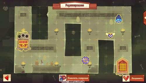 Подземелье King of Thieves базы #45 — расстановка #3423