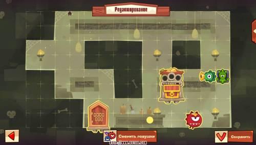 Подземелье King of Thieves базы #87 — расстановка #4553