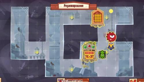 Подземелье King of Thieves базы #92 — расстановка #4570