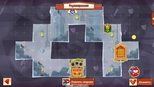 Подземелье King of Thieves базы #97 — расстановка #4898